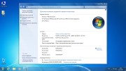 Windows 7 SP1 x86/x64 StartSoft v.81-82.2015 (RUS)