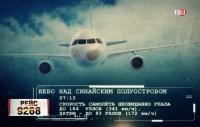 Линия защиты. Рейс 9268  (11.11.2015) SATRip