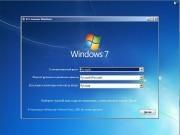 Windows 7 Professional SP1 x64 KottoSOFT v.116 (RUS/2015)