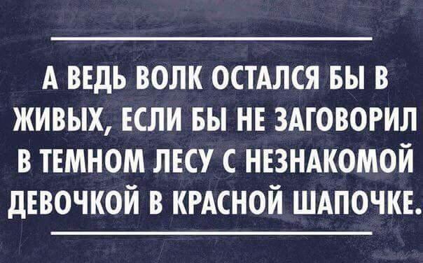 http://i73.fastpic.ru/big/2015/1225/cd/eeed260794a61d5c20ee6119201895cd.jpg