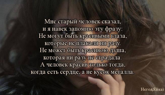 http://i73.fastpic.ru/big/2016/0111/23/0c6b1a1bddfde8c3d31a9a900ec02223.jpg
