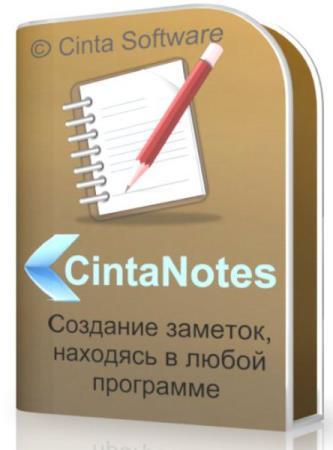 CintaNotes 3.1.2 - создаст заметки