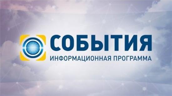 События / ТРК Украина 31.10.2015