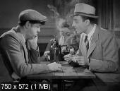 ���-���� / Fric-Frac (1939)