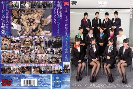 Medium And Whole Everyone Stewardess Workshop Out Orgy (2015) DVDRip