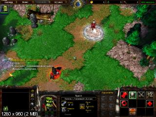 Warcraft 3 - Expansion Set [1.29.2] (2002-2003) PC | Repack
