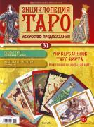 http://i73.fastpic.ru/thumb/2015/1114/15/71c2e71a494930d344513715e301d115.jpeg