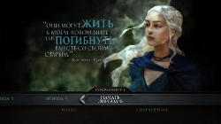 Game of Thrones - A Telltale Games Series (2014-2015/RUS/ENG/RePack от xatab)