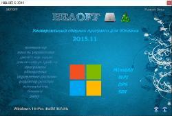 BELOFF 2O15.11 Minstall vs WPI