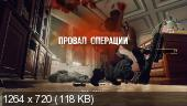 Tom Clancy's Rainbow Six: Siege (2015/RUS/ENG/MULTI14/Repack)