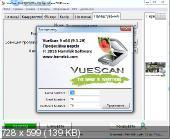 VueScan Pro 9.5.29 (x86/x64)