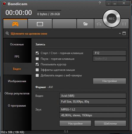 Bandicam 3.0.4.1035 RePack (& Portable) by KpoJIuK