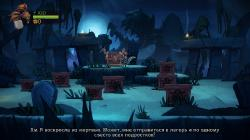 Zombie Vikings (2015/RUS/ENG/MULTI5/RePack)