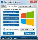 Re-Loader Activator 2.0 RC 3