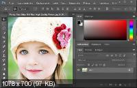 Adobe Photoshop CC 2015.1.1 (20151209.r.327) Portable by PortableWares