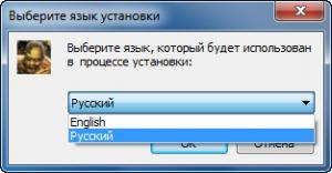 http://i73.fastpic.ru/thumb/2015/1218/17/afb3c46c73e34bab6fa9753d62f5b517.jpeg