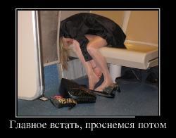 Подборка лучших демотиваторов №211