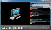 IP-TV Player 0.28.1.8843 Final DC 16.02.2016
