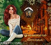 http://i73.fastpic.ru/thumb/2015/1221/a1/_ea8848a6e1fd13f7c5968ac4786b21a1.jpeg