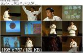 Внутренняя улыбка (2001) DVDRip