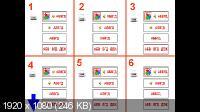 ТРИЗ. Комплект развивающих дисков для ребенка (2014) PCRec