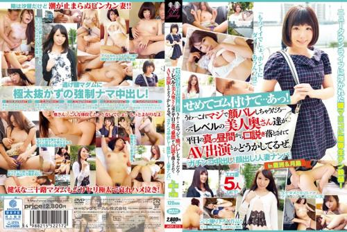 At Least Put The Rubber ... There! Wow ... This Seriously You'd Darn Face Vares (2015) DVDRip