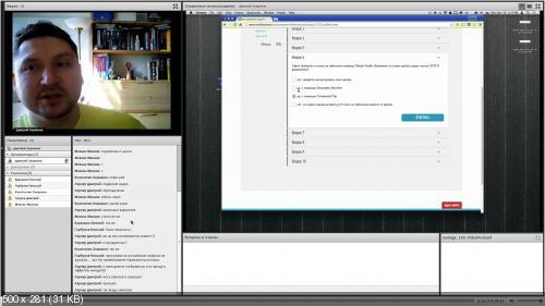 Дмитрий Ларионов. Apple Final Cut Pro X. Базовый уровень (2015) Видеокурс