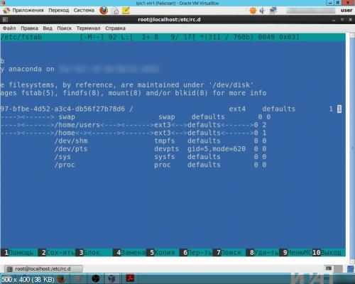 Администрирование Linux LPIC 1