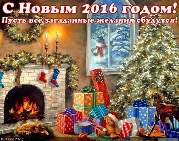 http://i73.fastpic.ru/thumb/2015/1231/2a/c00718baa4acf7a5bfa42c75ce75952a.jpeg