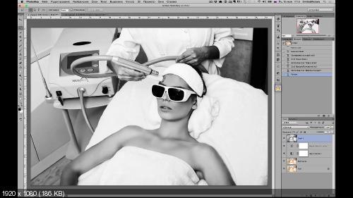 Федотов - Обработка фотографий в Photoshop