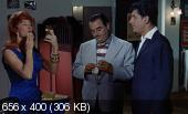 Танцуй со мной / Voulez-vous danser avec moi? (1959)