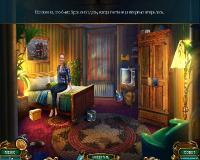 Загадочные истории 2. Сумеречный мир (2015/RUS)