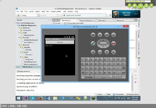 Разработка на C# под Android. Быстрый старт.
