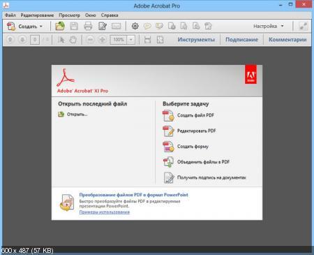 Adobe Acrobat XI Pro 11.0.14 RePack by KpoJIuK