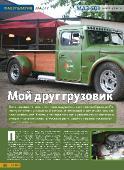 http://i73.fastpic.ru/thumb/2016/0117/3e/76db0d5b0b3bd59526f0e4fc5a40443e.jpeg