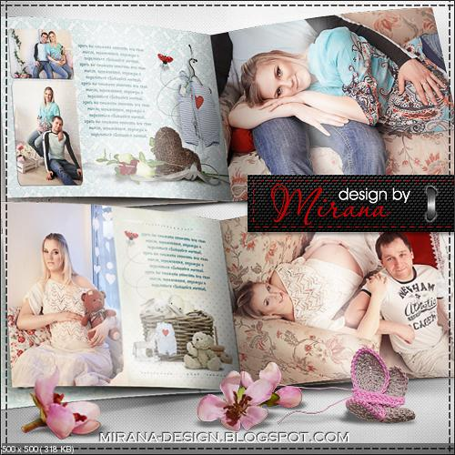 "Фотокнига для родителей ""9 месяцев в ожидании чуда"" - Шаблон №54"