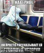 Фотоподборка '220V' 23.01.16