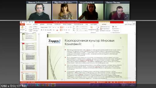 Высшая Школа Управления, Алекс Яновский - декабрь 2015