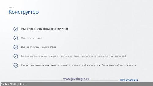 Батыршинов - Быстрый старт в Java 2.0 (2015)