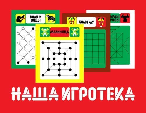 http://i73.fastpic.ru/thumb/2016/0204/02/1d3f1063d97c5213aa482489548b8f02.jpeg