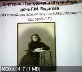 http://i73.fastpic.ru/thumb/2016/0205/1a/64327325b235c6f7913ff3106f05111a.jpeg