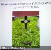http://i73.fastpic.ru/thumb/2016/0205/1a/_1ae421aca25b8a8d5ff3314dcec8021a.jpeg