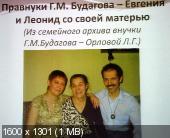 http://i73.fastpic.ru/thumb/2016/0205/37/4c3096847cd8ddbdad68d376fa1f0e37.jpeg