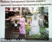http://i73.fastpic.ru/thumb/2016/0205/4d/48f2effaf2b4cbde28a16ca19c66a64d.jpeg