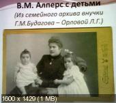 http://i73.fastpic.ru/thumb/2016/0205/8b/5fba173ffbf6a636a32a7438a3fc408b.jpeg