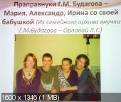 http://i73.fastpic.ru/thumb/2016/0205/d5/af2f870f7b643be2e652bbfd18f47fd5.jpeg