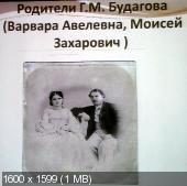 http://i73.fastpic.ru/thumb/2016/0205/d6/c5e1137266a7bef68f3e67aed99452d6.jpeg