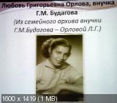 http://i73.fastpic.ru/thumb/2016/0205/e0/1df2a5484a191492c45d2d6cbd2251e0.jpeg