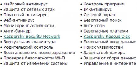 Kaspersky Internet Security 16.0.1.445 MR1 Repack by ABISMAL