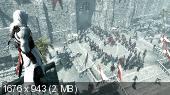 Assassin's Creed 1 / Кредо Убийцы 1